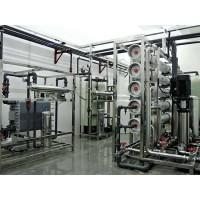 淄博高纯水处理设备