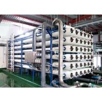 海水淡化(水处理设备)