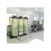 低硬度软化水(水处理设备)
