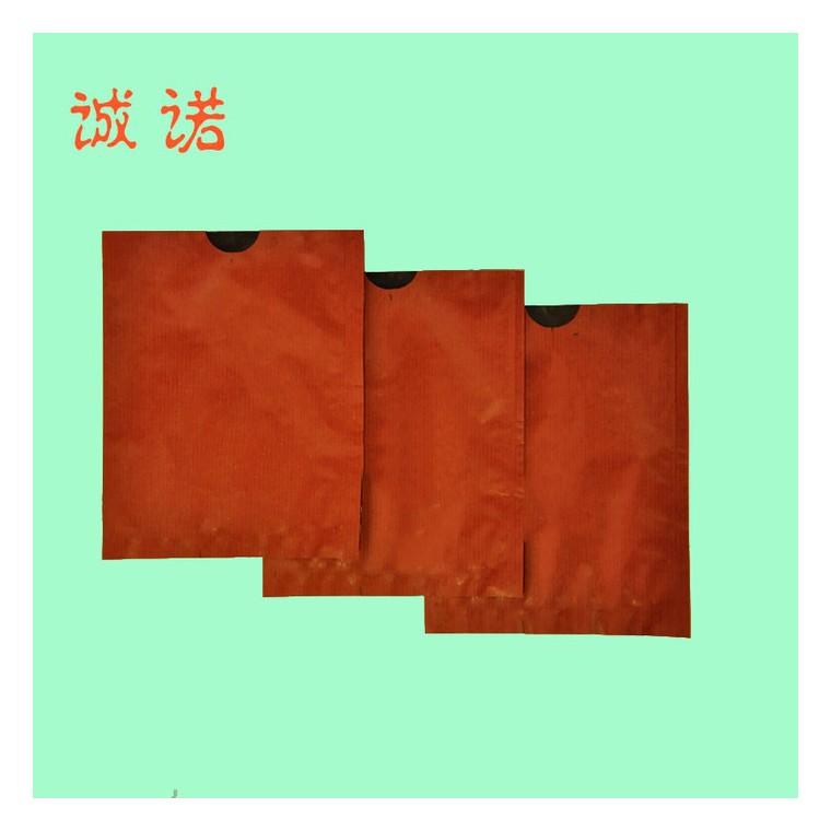 誠諾江蘇晚秋黃梨套袋、芒果套袋、育果袋等水果套袋180*220 廠家批發