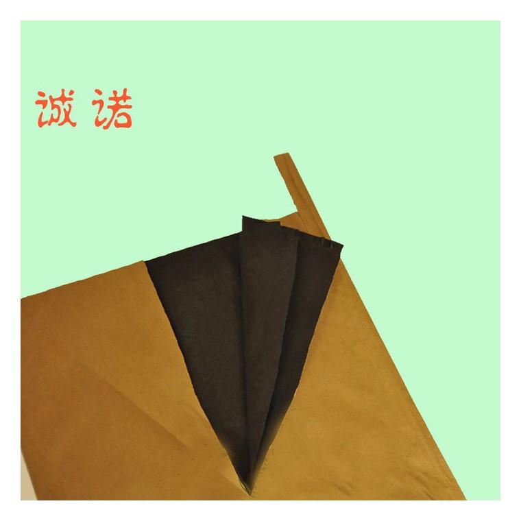 供應海南專用芒果套袋、育果袋水果套袋180*280廠家批發誠諾