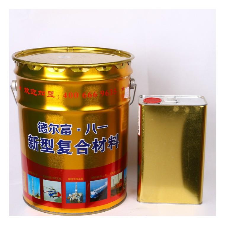 導靜電涂料 防靜電涂料 墻面防靜電涂料 sl