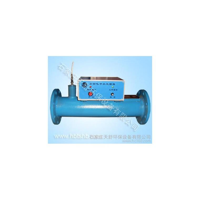 供應濟南電子除垢儀/電子水處理器/電子水處理儀