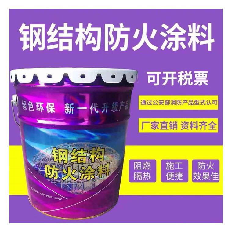 【匯千】鋼結構防火涂料 粉墻涂料 隧道防火涂料
