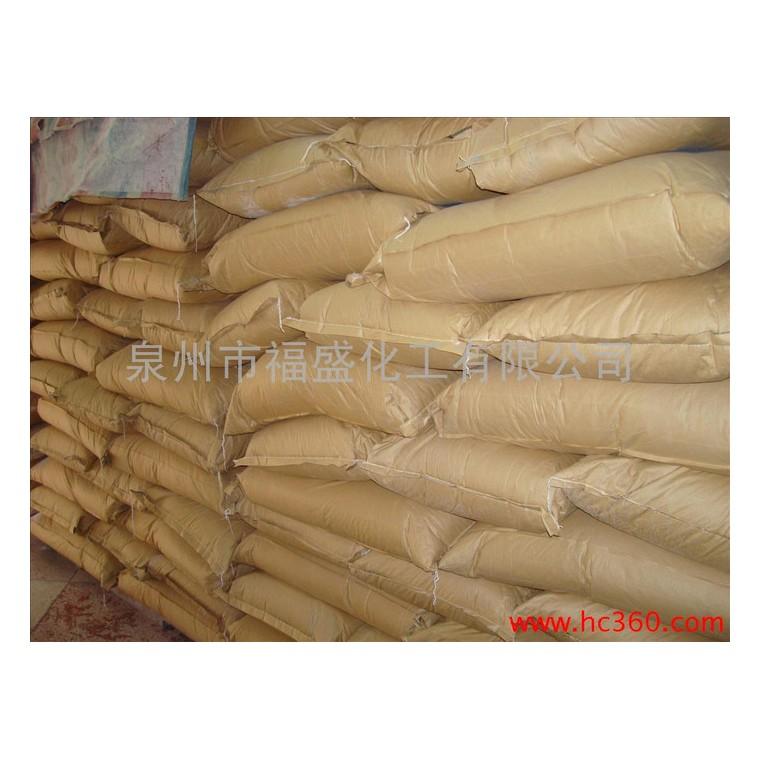 供應佰易PVC防焦劑/化工原料/化工助劑