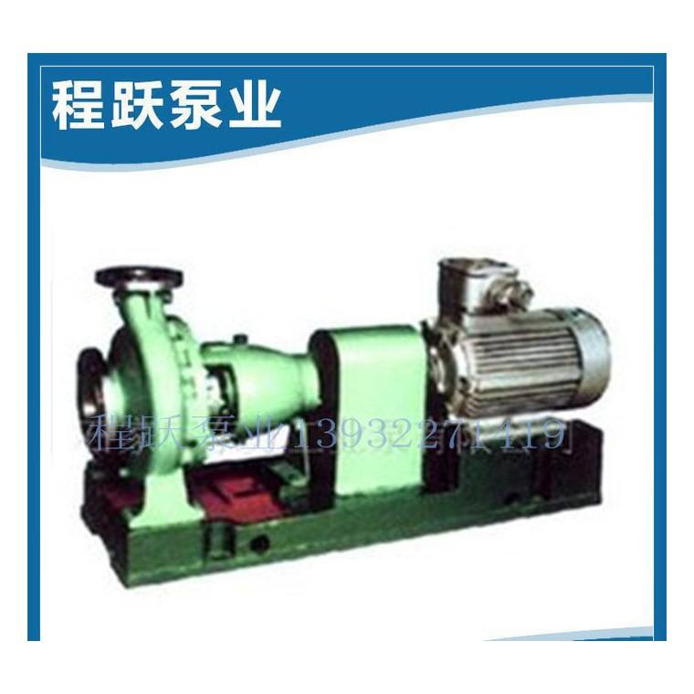 生產 耐腐蝕 化工 化肥  造紙 CZ化工流程泵