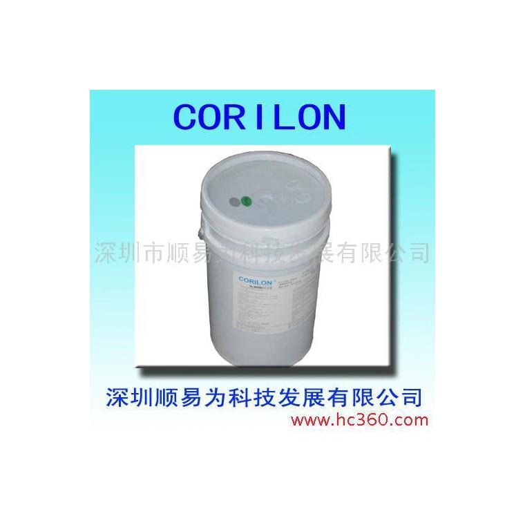 供應corilon9906鐵氟龍涂料特氟龍涂料特富龍涂料