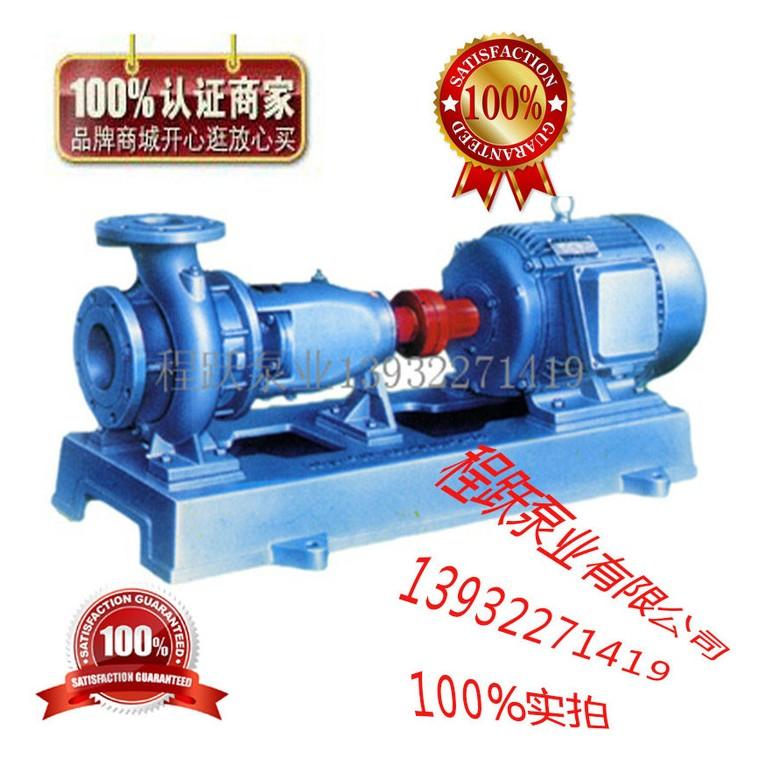 化工泵|程躍泵業|化工泵廠
