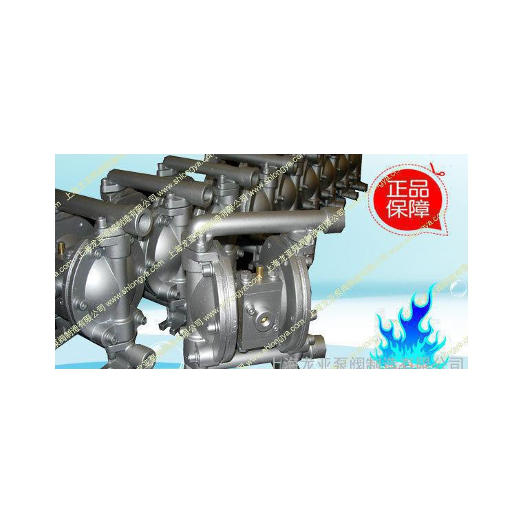 QBY型氣動油漆化工泵顏料化工泵
