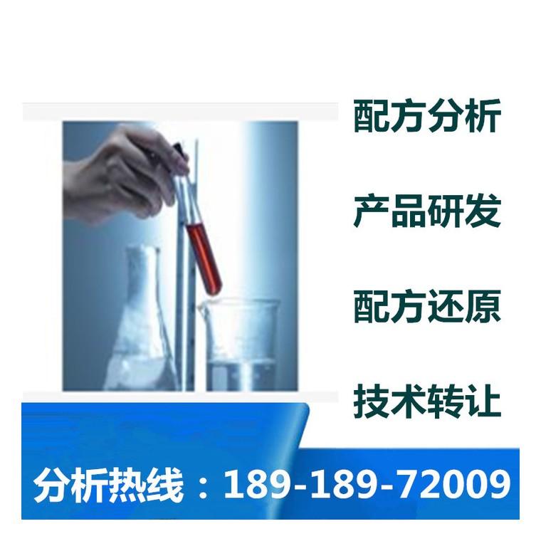 熒光涂料 配方還原 熒光涂料熒光涂料成分分析