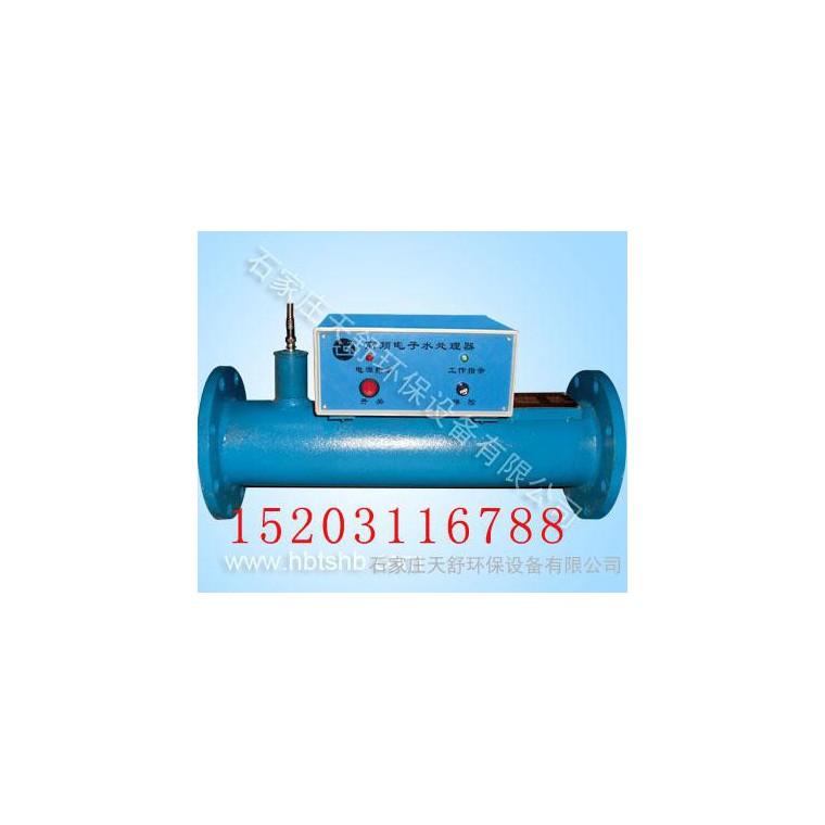 電子水處理器,電子水處理儀,電子除垢儀廠家批發