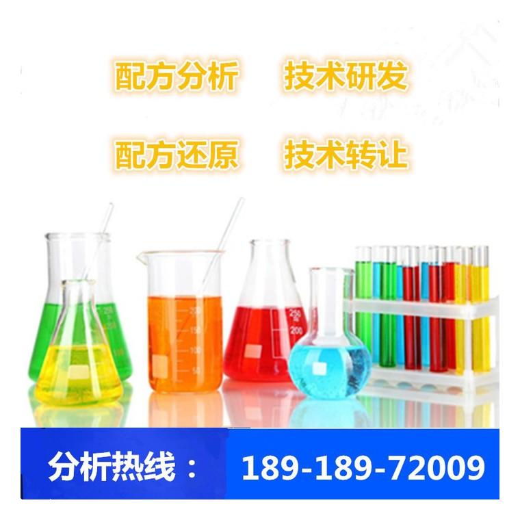 電鍍化工 配方還原 水性電鍍化工成分分析