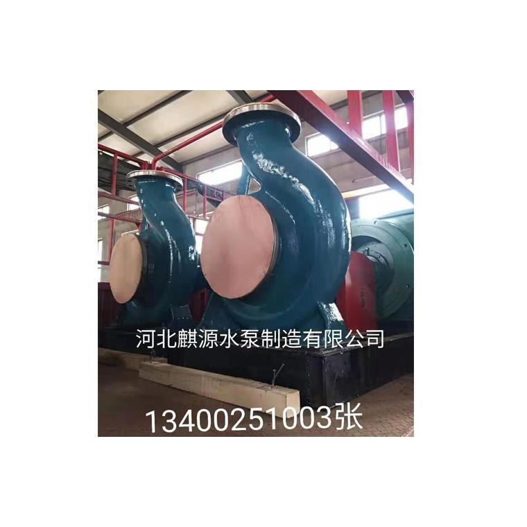 灵谷 化工泵型号 化工泵 厂家直销化工泵 化工泵价格 化工泵种类