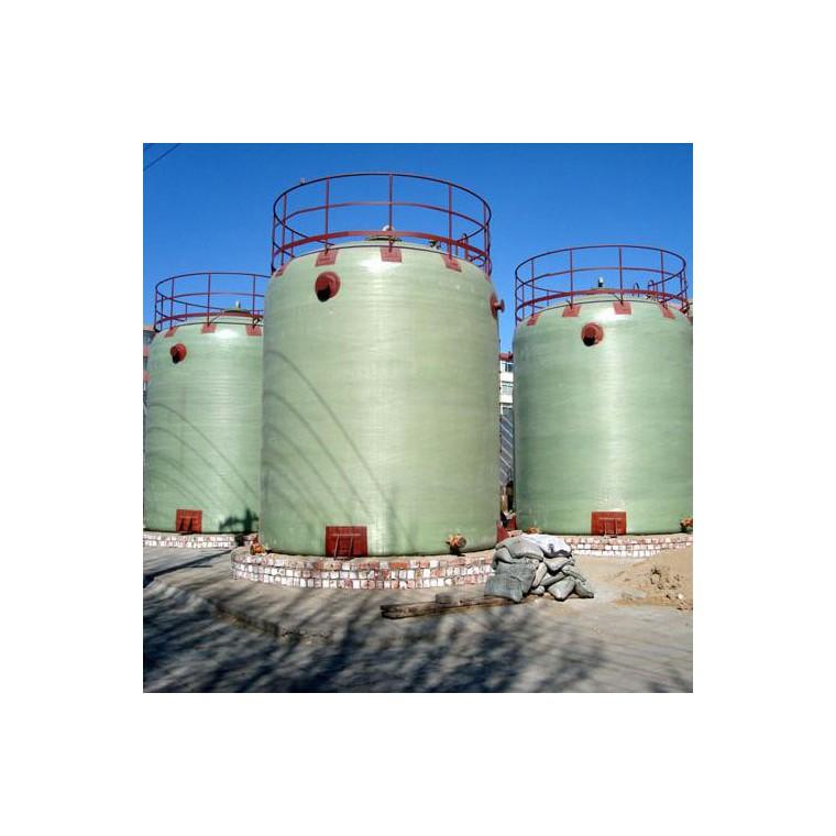 專業生產玻璃鋼化工儲罐   化工儲罐   儲罐   化工儲罐   玻璃鋼罐