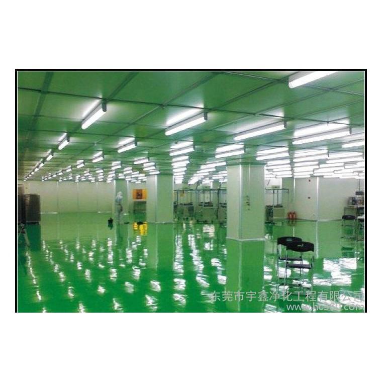 千級無塵室  無塵室凈化工程 生物凈化工程 大型凈化工程