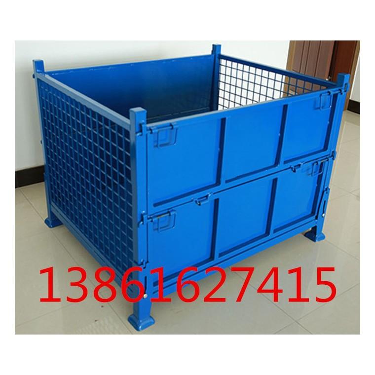 供應企順1200 汽配物流箱 可堆疊物流箱
