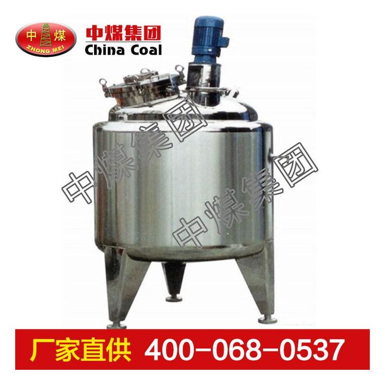 化工攪拌設備,化工攪拌設備介紹,化工攪拌設備型號齊全