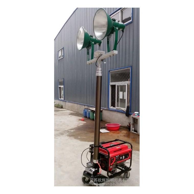 歐輝照明SFW6110C全方位多功能投射照明車/移動照明燈車價格/移動照明燈車廠家
