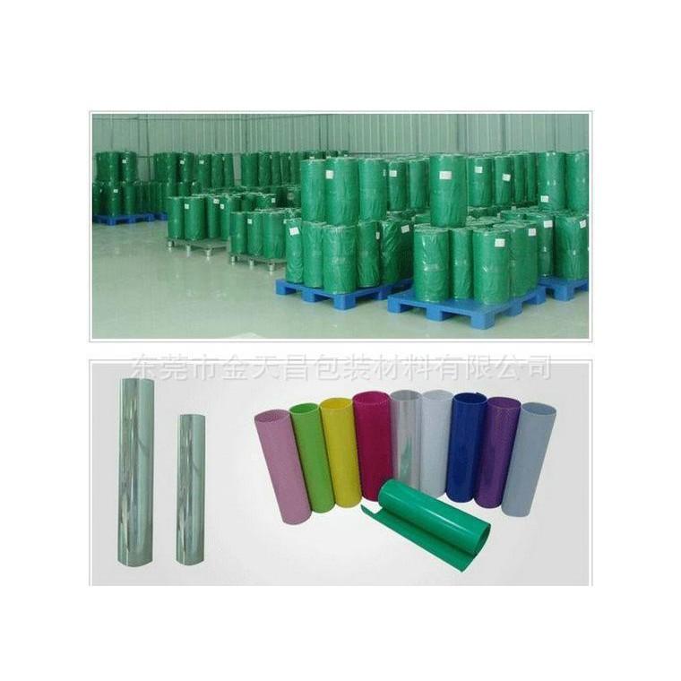 專業 印刷PVC膠片 彩色PVC膠片 彩色印刷