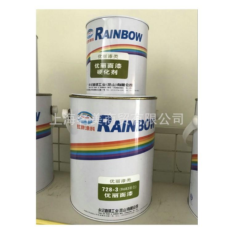 装修聚氨酯树脂涂料 聚氨酯树脂防锈涂料 工业聚氨酯树脂涂料 虹牌涂料