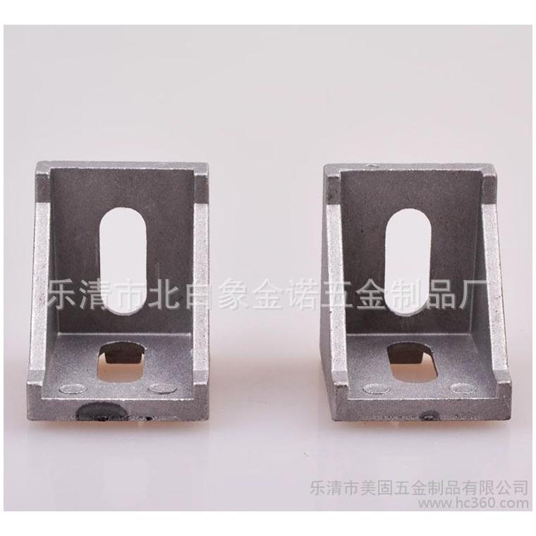 供應美固五金五金緊固件生產自動化五金緊固件,工業鋁型材