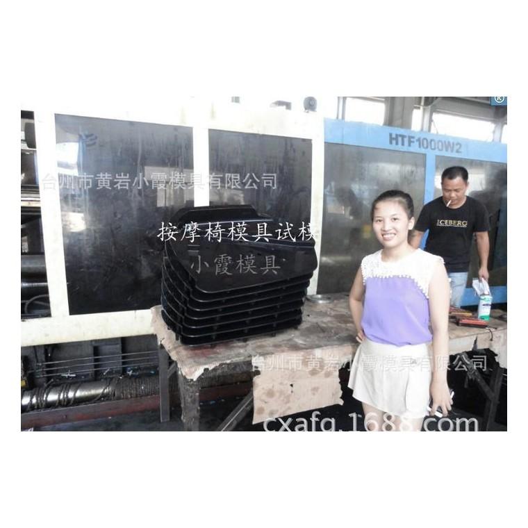中国注塑汽配主机厂模具 注塑汽车主机厂模具 谁家做的