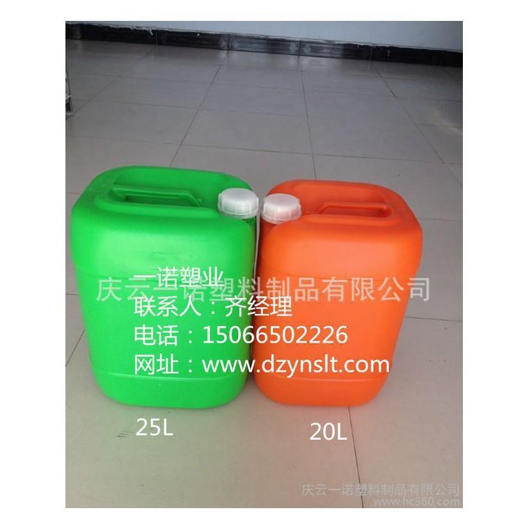 【25公斤化工桶】25公斤藍色化工桶,25公斤藍色化工桶