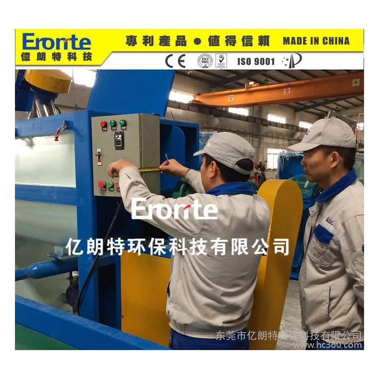 專為化工廠設計化工攪拌機化工混合機,化工不銹鋼攪拌機放心購買