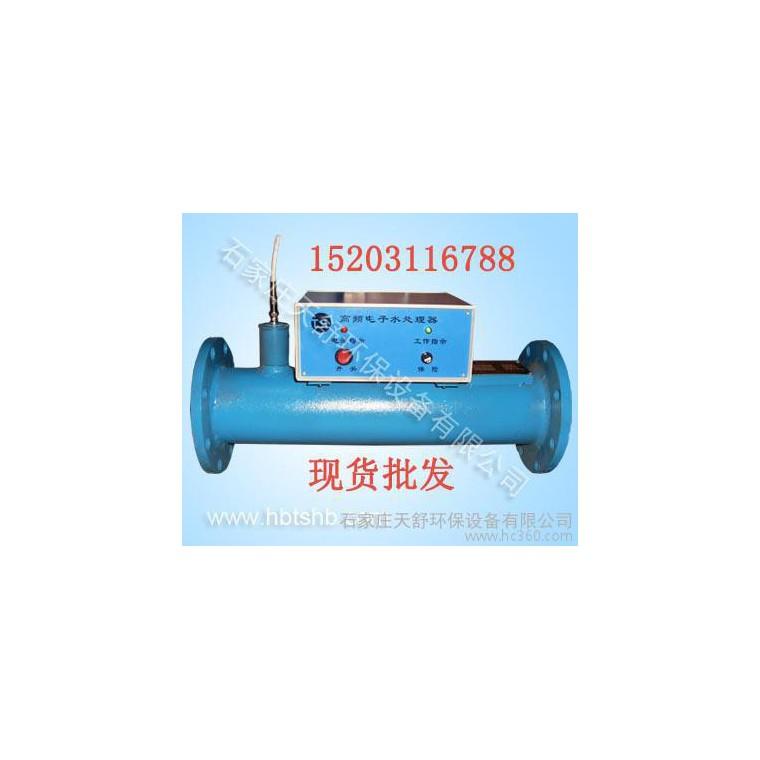 電子除垢儀廠家 電子水處理儀批發 電子除垢器價格
