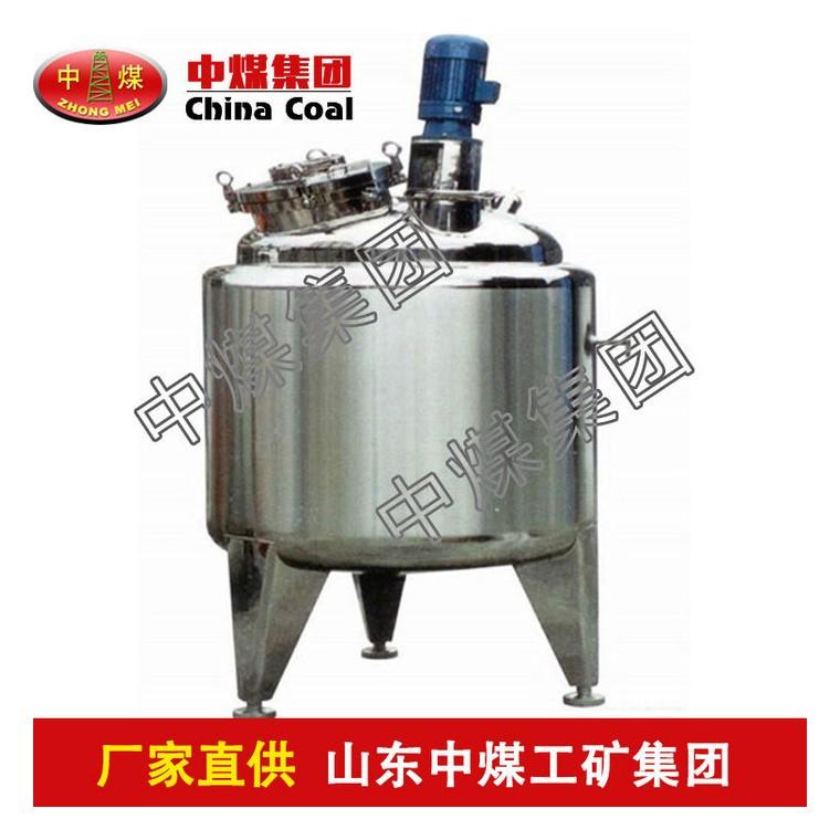 化工搅拌设备,化工搅拌设备优质产品,化工搅拌设备火爆上市
