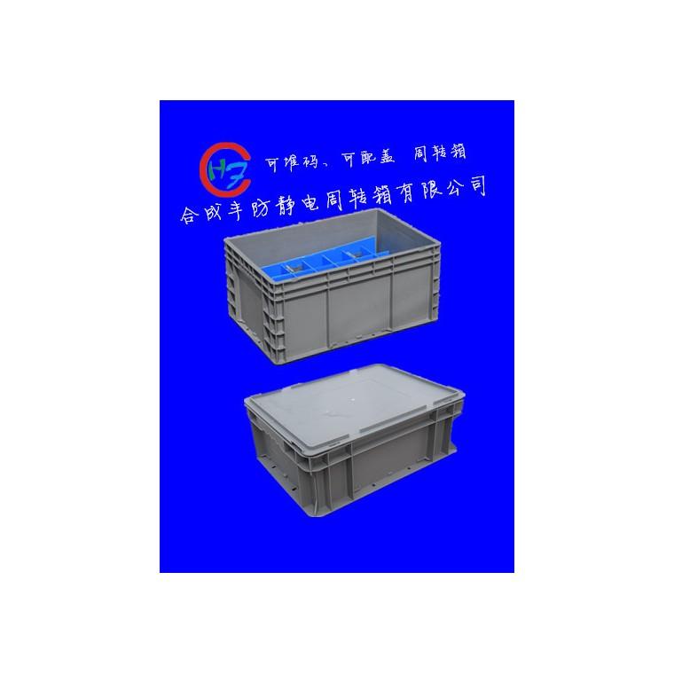 加厚PP周轉箱汽配專用塑膠箱可配內材600*400*280