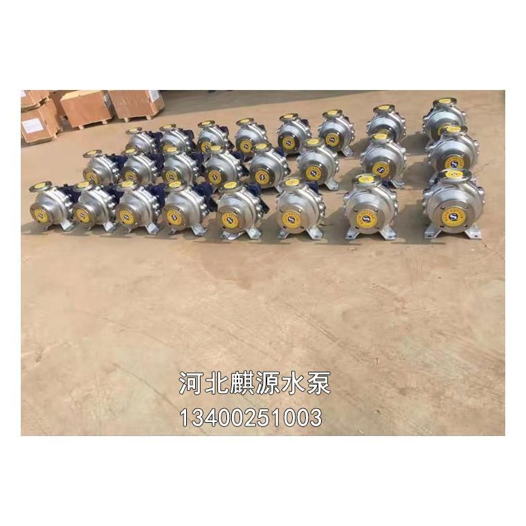 灵谷 IH型化工泵 化工泵价格 化工泵厂家 定制化工泵 化工泵批发