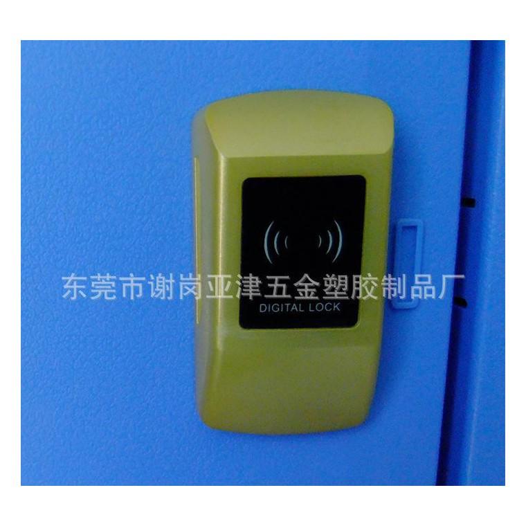 電子感應鎖柜 電子感應鎖儲物柜 電子感應鎖柜更衣柜