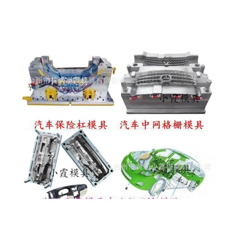 小霞模具 汽配注塑模生产 汽配注塑模具加工 汽车注塑模公司