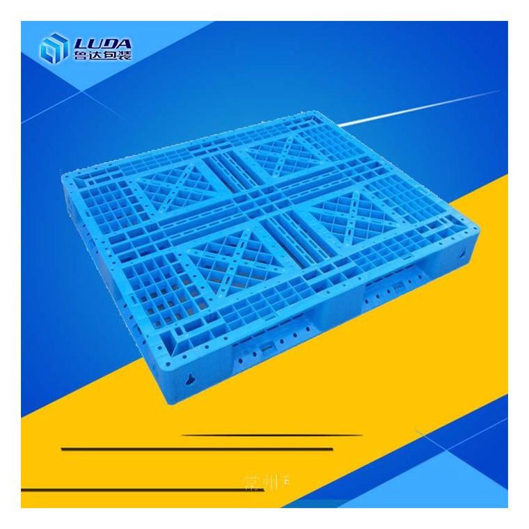 永嘉化工塑料托盤     洞頭化工塑料托盤     平陽化工塑料托盤