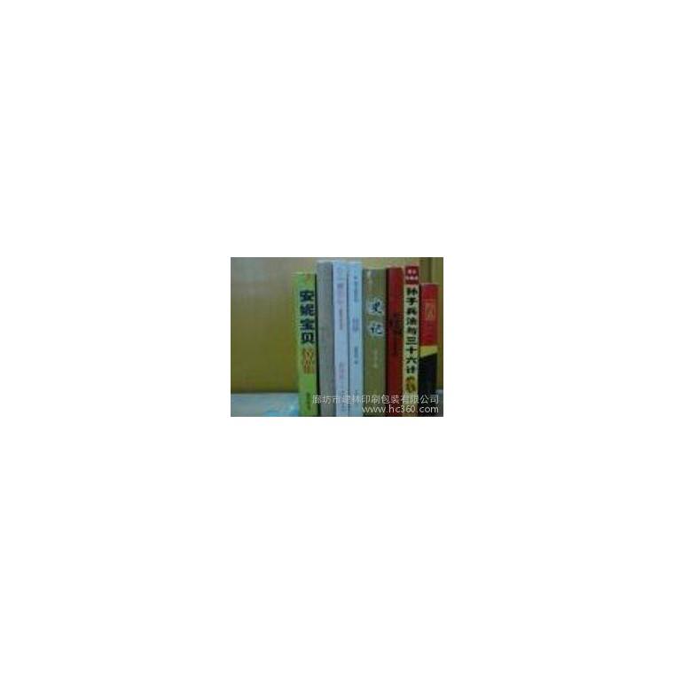供應廊坊辦公用品印刷商/辦公用品印刷價格 建林