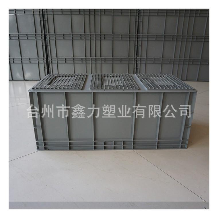 EU箱歐標物流箱 塑料周轉箱800*400*340汽配周轉箱批發
