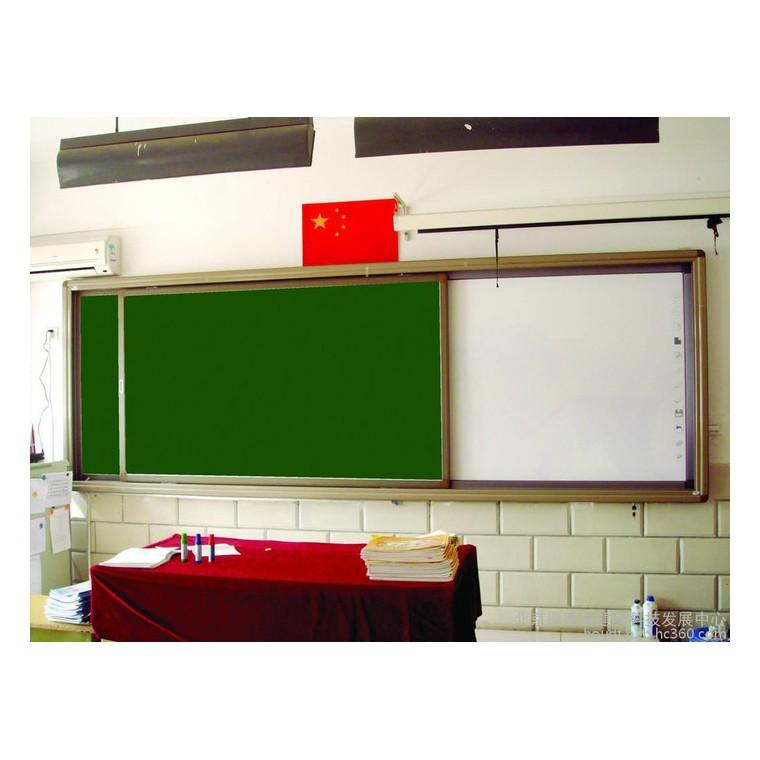 交互式電子白板、定制電子白板、組合電子白板