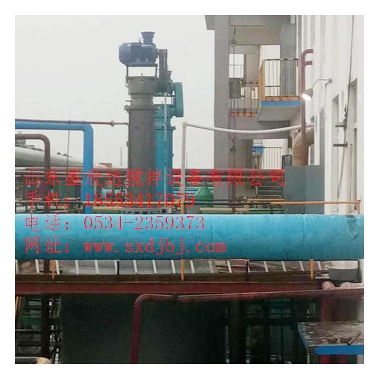 盛欣达化工搅拌成套设备 化工搅拌机械设备 化工设备搅拌 搅拌化工设备