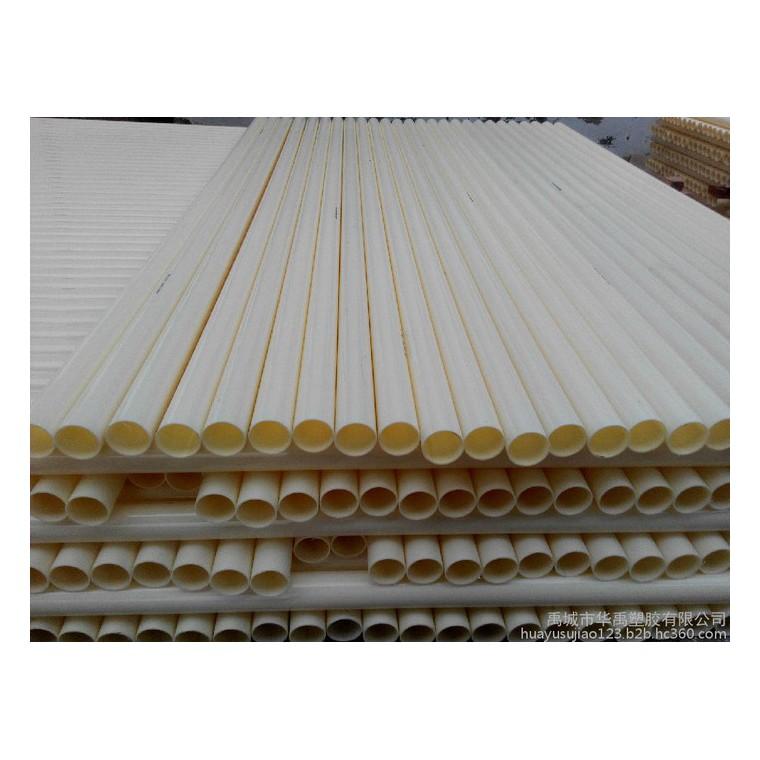 廠家供應化工管子 化工管材 化工用abs管 化工管廠家 加厚化工管 化工管價格 化工管規格 化工管型號 耐腐蝕化工管
