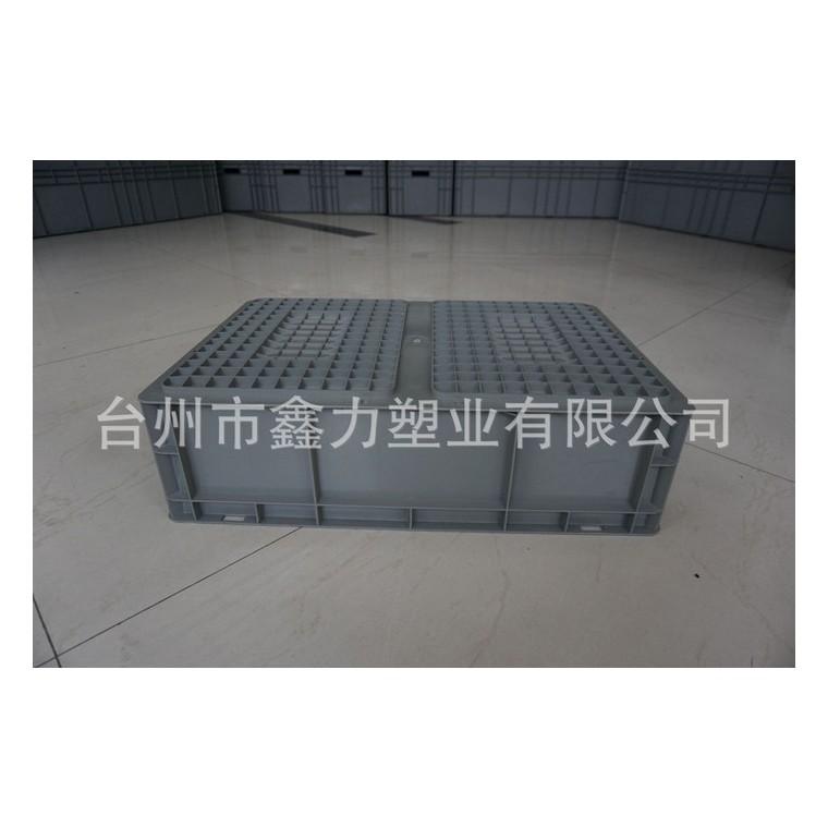 寧波杭州EU周轉箱物流箱 600*400*170加厚歐標箱子汽配箱