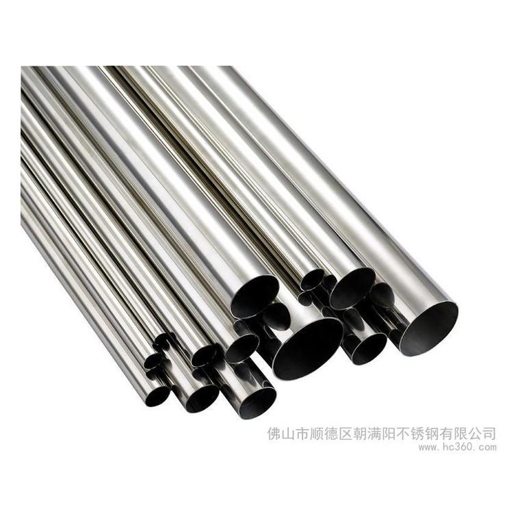 304不銹鋼家電用管
