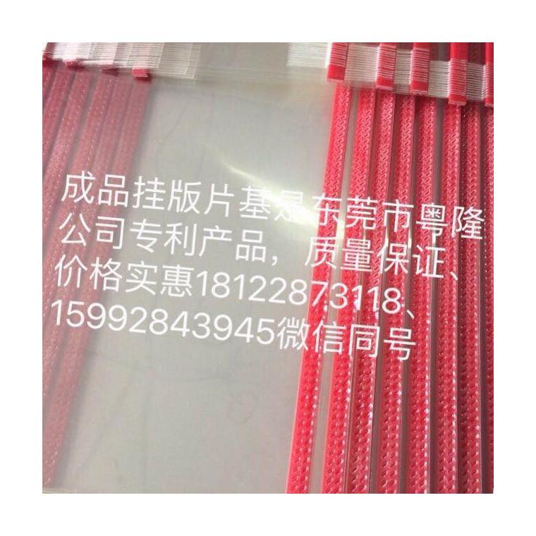 優質印刷襯墊 氣墊式印刷襯墊