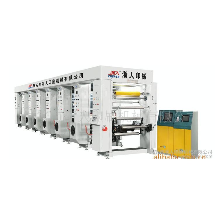 凹版印刷機  電腦凹版印刷機  印刷機