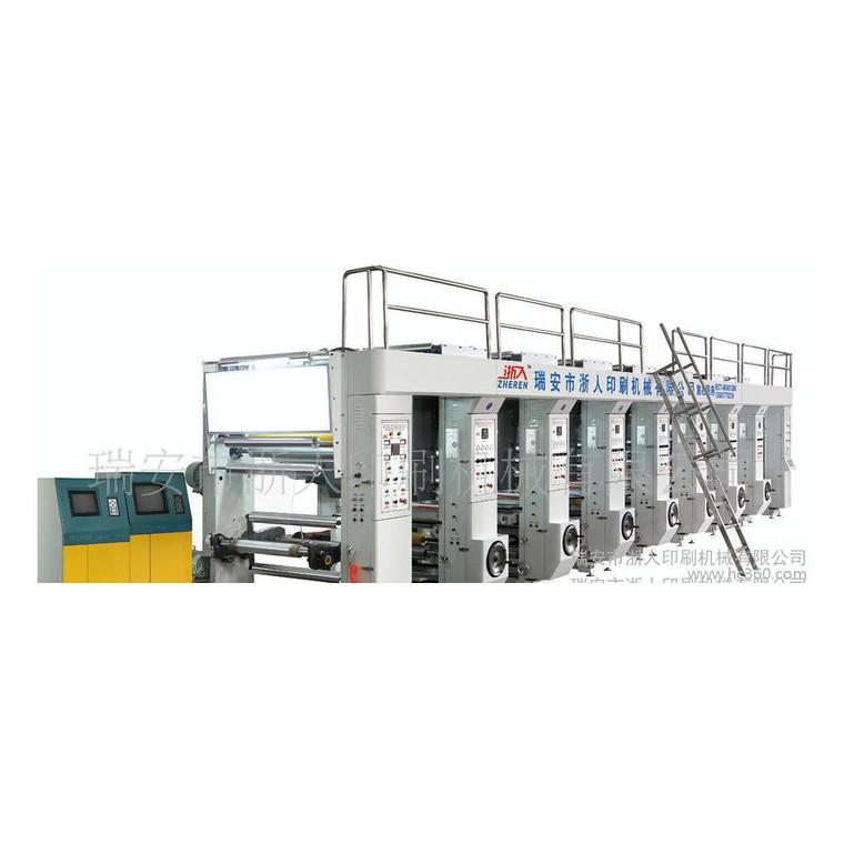 高速電腦印刷機 凹版印刷機 印刷機