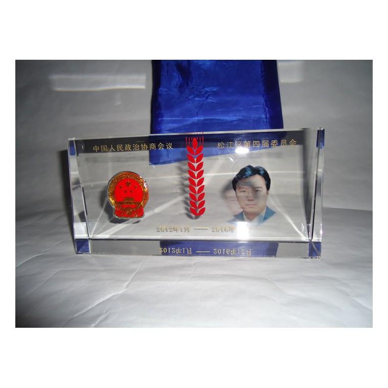 供應水晶崗位牌   水晶宣傳牌  擺件  辦公用品 水晶名片座