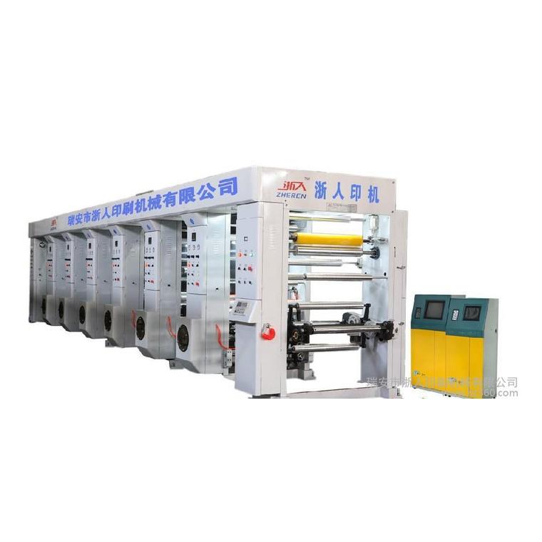 普通凹版印刷機  凹版印刷機 印刷機