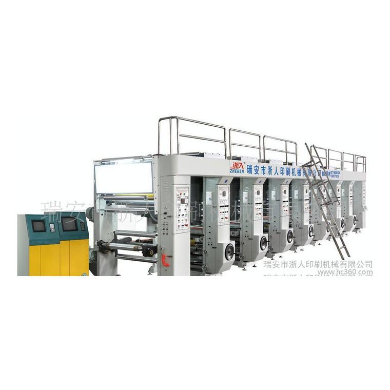 凹版印刷機  印刷機  薄膜印刷機