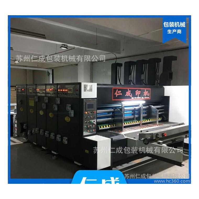 高速印刷開槽模切機 高速印刷模切機  高速印刷開槽機 印刷機