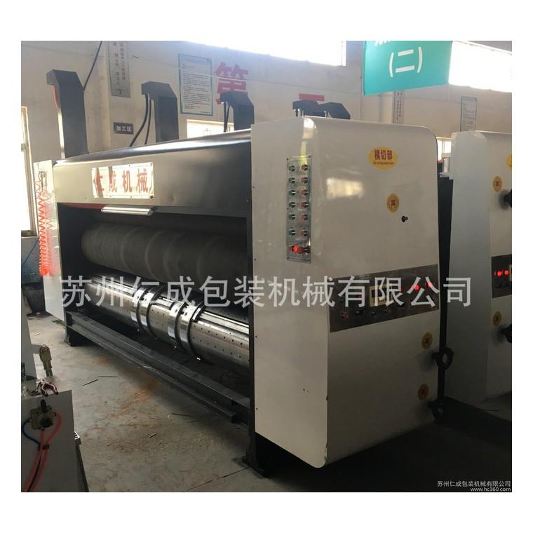 超大型多色半自動印刷模切開槽機 高速印刷機  印刷機 印刷開槽機 印刷模切機